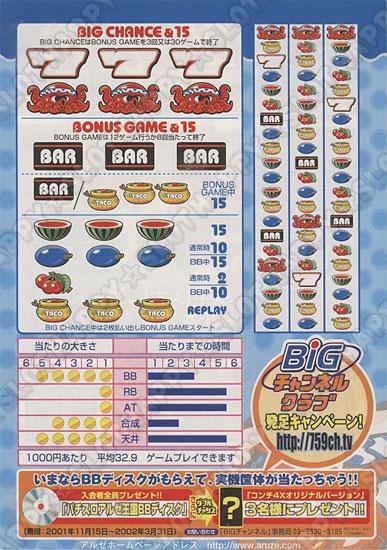 Lucky creek casino no deposit bonus 2019