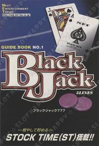 4号機_ブラックジャック777小冊子画像_01